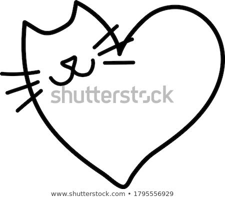 stilizált · macska · clipart · kép · terv · tigris - stock fotó © vectorworks51