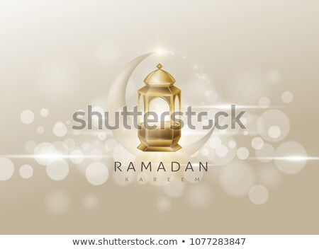 Hermosa mezquita dorado saludo feliz Foto stock © SArts