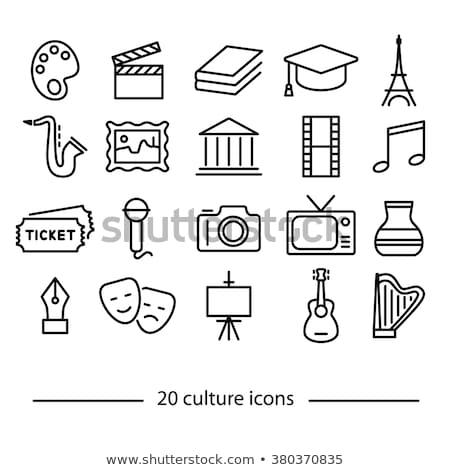 művészet · galéria · vektor · ikon · gyűjtemény · 30 · vékony - stock fotó © Fred