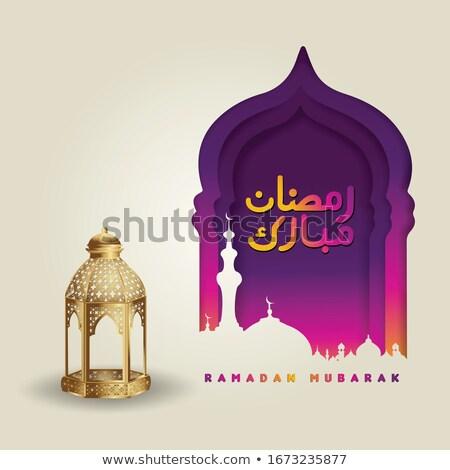 Geleneksel ramazan festival kart cami kapı Stok fotoğraf © SArts