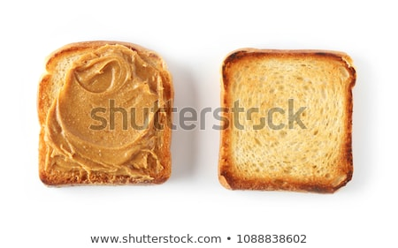 bakery salted peanut snacks stock photo © lunamarina