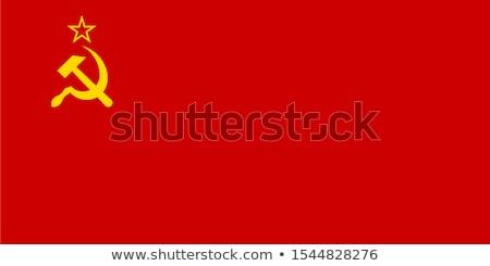 Sovyet sendika sscb simge vektör sanat Stok fotoğraf © burakowski