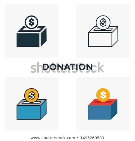 Faire un don jaune vecteur icône design numérique Photo stock © rizwanali3d