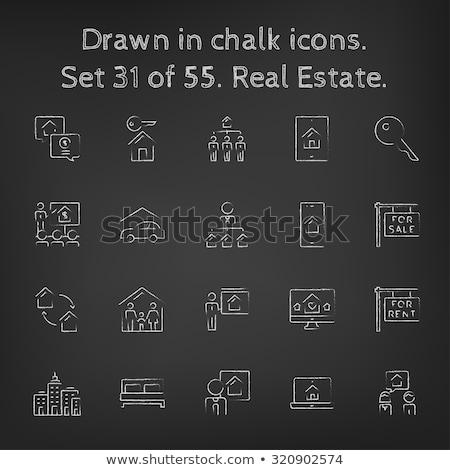 Agent immobilier icône craie dessinés à la main tableau noir Photo stock © RAStudio