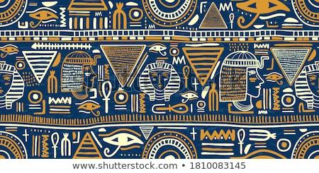 Esboço coleção egípcio símbolos eps Foto stock © netkov1