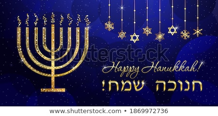Happy Hanukkah card with blue candles and stars at night Stock photo © bluering