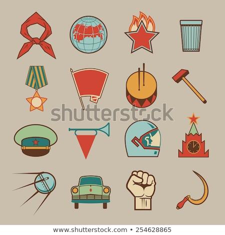 советский Союза СССР флагами коллекция Мир Сток-фото © tkacchuk