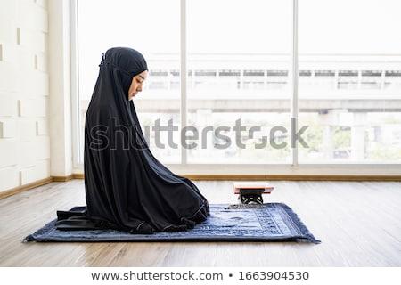Fiatal ázsiai nő áll ima pozició Stock fotó © bmonteny