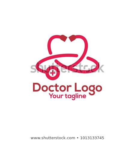 стоматолога медицинской клинике дизайн логотипа марка личности Сток-фото © DavidArts