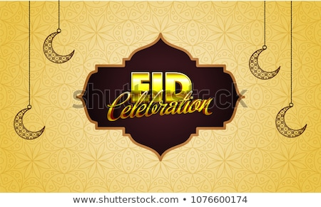 stylish eid festival greeting background Stock photo © SArts
