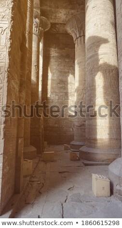 egyptische · zonnige · landschap · afrika · architectuur · geschiedenis - stockfoto © prill