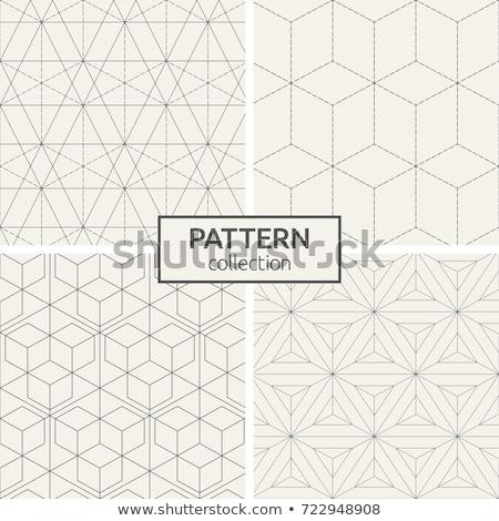 vetor · sem · costura · abstrato · simples · padrão · concêntrico - foto stock © samolevsky