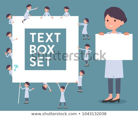 flat type white coat womentext box stock photo © toyotoyo