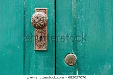 Vintage old door knob Stock photo © boggy