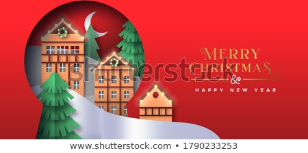 Сток-фото: Christmas And New Year Banner Of City In Snowglobe