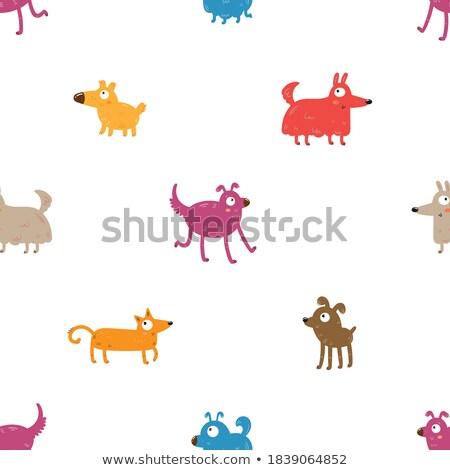 cartoon shaggy dog or puppy animal character Stock photo © izakowski