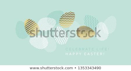Iyi paskalyalar altın yumurta stil bahar mutlu Stok fotoğraf © SArts