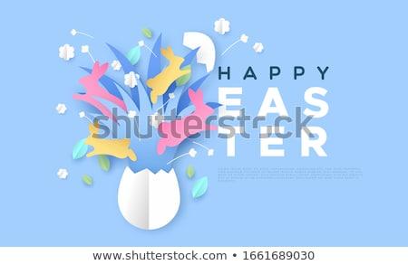 Joyeuses pâques papier coupé carte lapin sautant Photo stock © cienpies