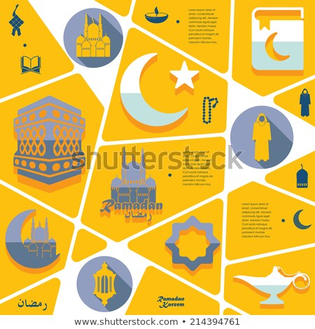 Mosque ramadan kareem concept for muslim community brochure temp Stock photo © bharat