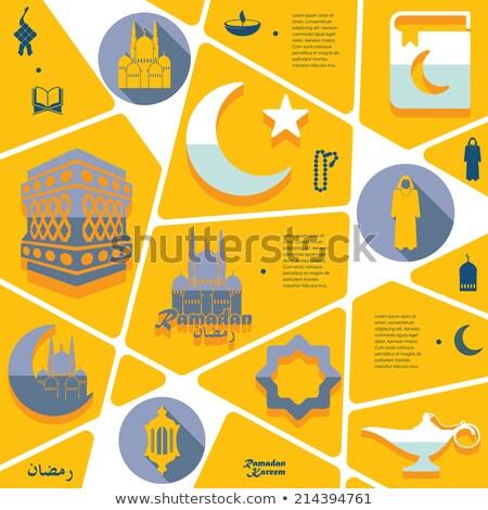 brochure · kaart · festival · sjabloon · reflectie · moskee - stockfoto © bharat