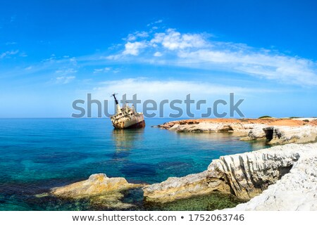 Hajóroncs Ciprus tenger csónak Afrika ipari Stock fotó © Kirill_M