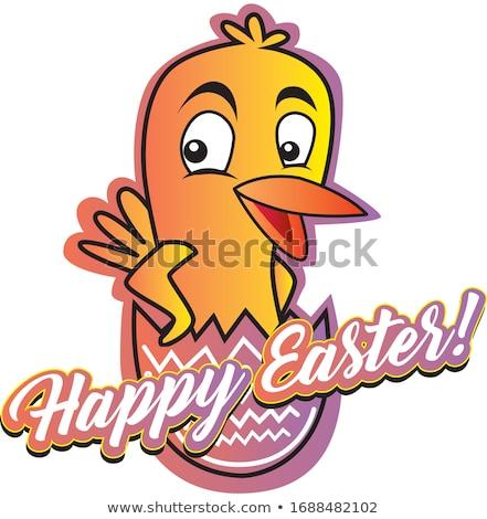 cartoon · easter · egg · bunny · teken · houten · Pasen - stockfoto © ikopylov