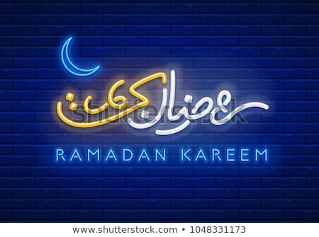 ramadan kareem glowing lights greeting design Stock photo © SArts