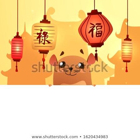 Chine affiche vide signes texte Photo stock © robuart