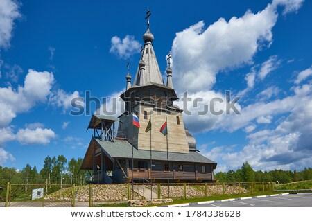 Kerk Rusland houten republiek hout kruis Stockfoto © borisb17