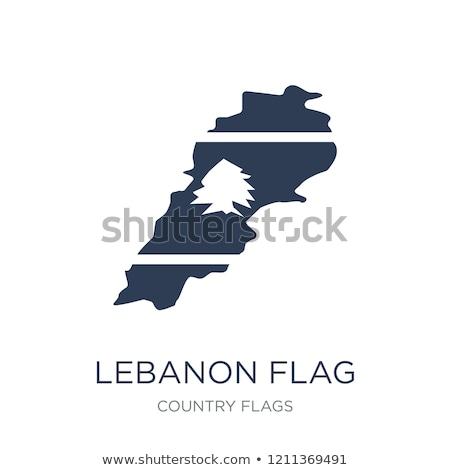 フラグ · レバノン · クローズアップ · 3次元の図 · 旅行 - ストックフォト © zeffss