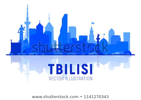 tbilisi skyline georgia stock photo © joyr