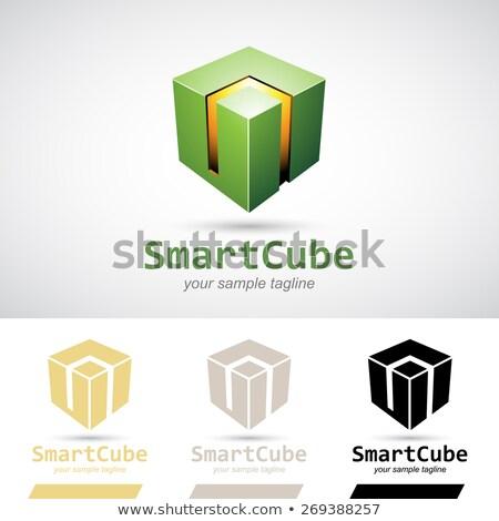 3d rounded cube logo  Stock photo © shawlinmohd