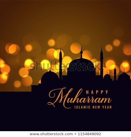 shiny islamic happy muharram background Stock photo © SArts