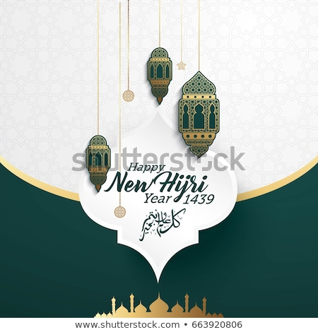 beautiful islamic new year background with hanging lanterns stock photo © SArts