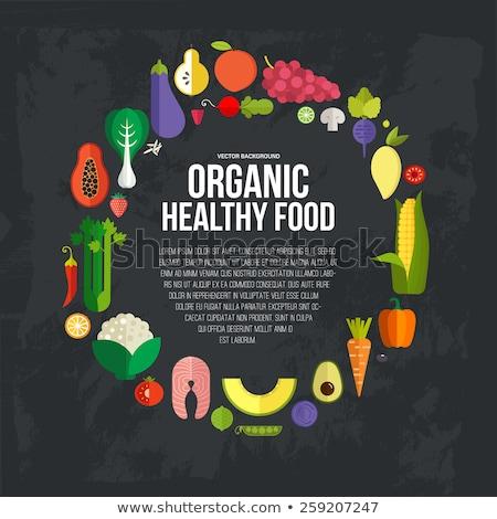 トウモロコシ 食品 オーガニック 農業 食事 アイコン ストックフォト © robuart