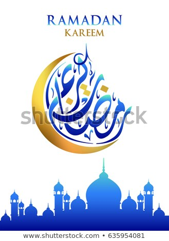islamic ramadan kareem vertical banners Stock photo © SArts