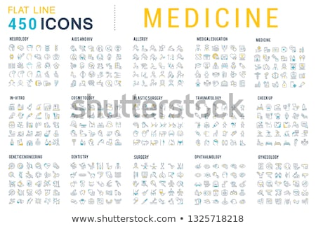 Pediatrics Medical Collection Icons Set Vector Stock photo © pikepicture