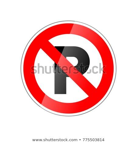 Parcheggio non consentito rosso lucido Foto d'archivio © evgeny89