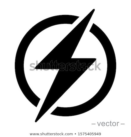 Elektromosság szimbólum egyszerű fekete erő ikon Stock fotó © evgeny89