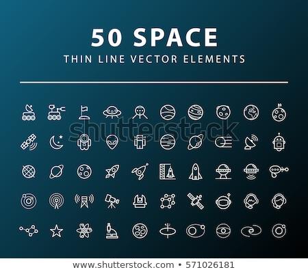 пространстве линия дизайна стиль художественная литература Сток-фото © Decorwithme