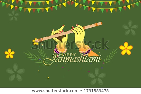 happy janmashtami banner with lord krishna flute Stock photo © SArts