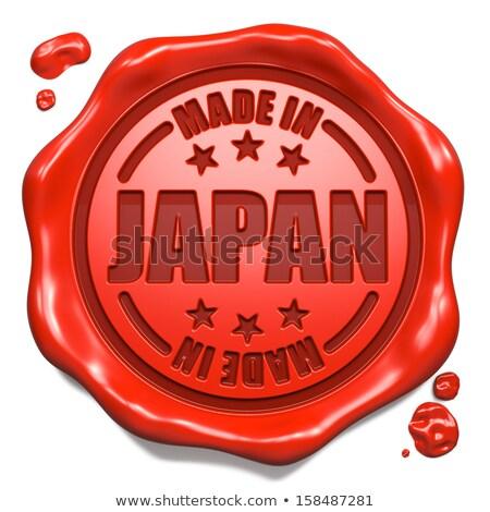 Made in Japan - Stamp on Red Wax Seal. Stock photo © tashatuvango