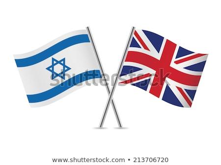 Regno Unito Israele bandiere vettore immagine puzzle Foto d'archivio © Istanbul2009
