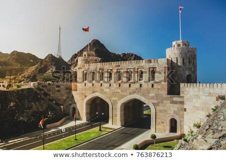 şehir kapı Umman metin dizayn kale Stok fotoğraf © w20er