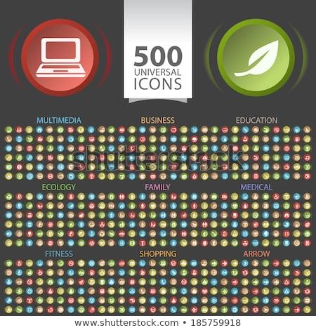 Cloud Circular Vector Green Web Icon Button stock photo © rizwanali3d