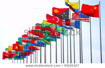France and Papua New Guinea Flags Stock photo © Istanbul2009