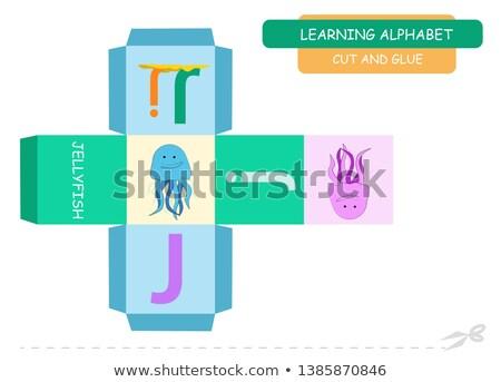 bilmece · alfabe · harfler · vektör · ayarlamak - stok fotoğraf © bluering