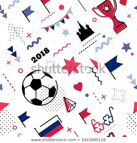 Oroszország futball végtelen minta vektor művészet illusztráció Stock fotó © vector1st