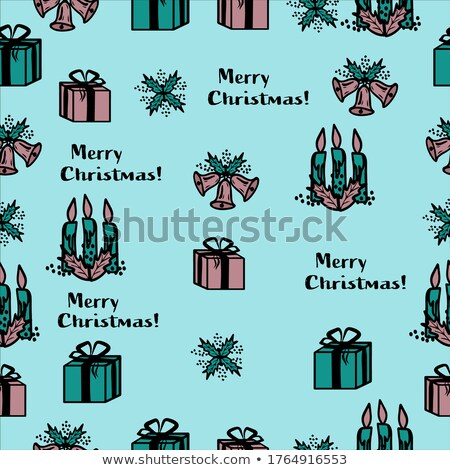 present in box wrapped in paper on web poster stock photo © robuart
