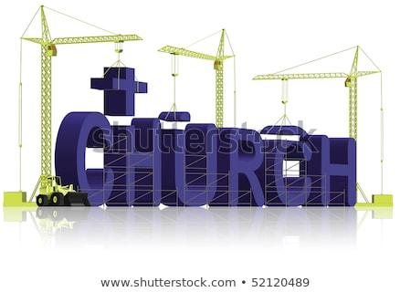 дома строительство инженер здании дружественный готовый Сток-фото © lichtmeister